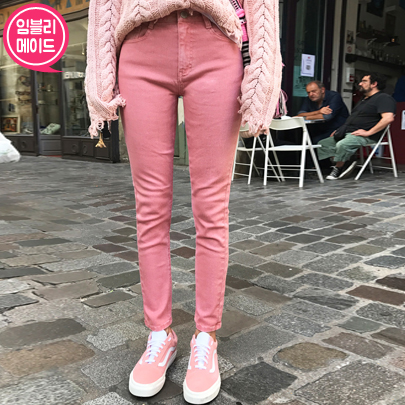 [VELYJEAN] Pink Tapered Jeans