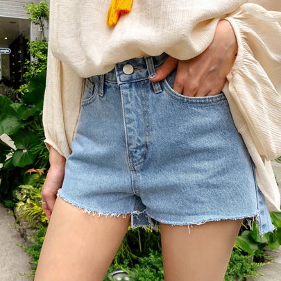 Frayed Step Hem Denim Shorts