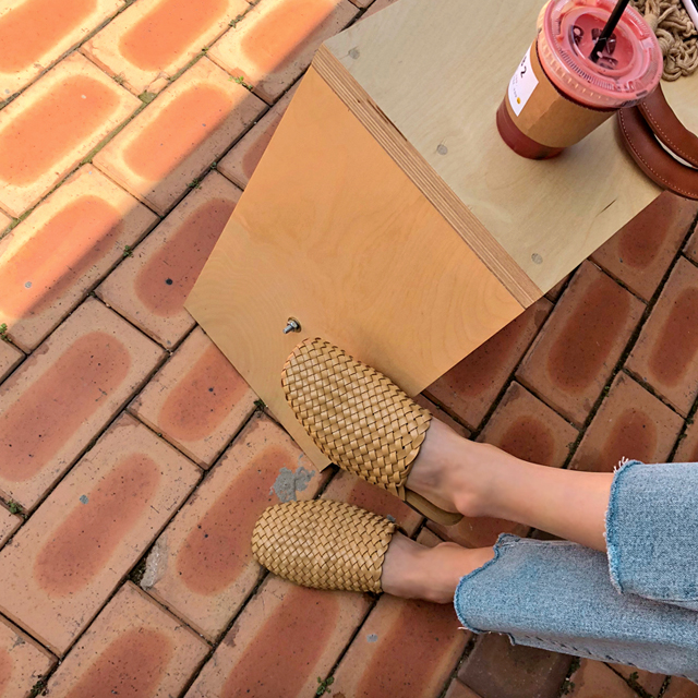 Faux Leather Woven Mule Shoes