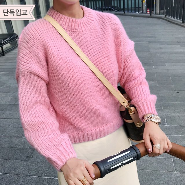 Drop Shoulder Woolen Sweater