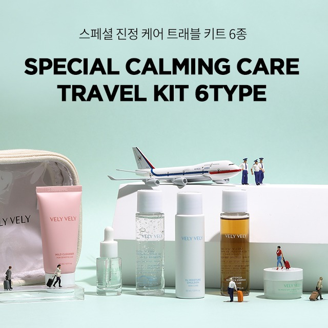 VELY VELY 6-Step Special Calming Care Travel Knit