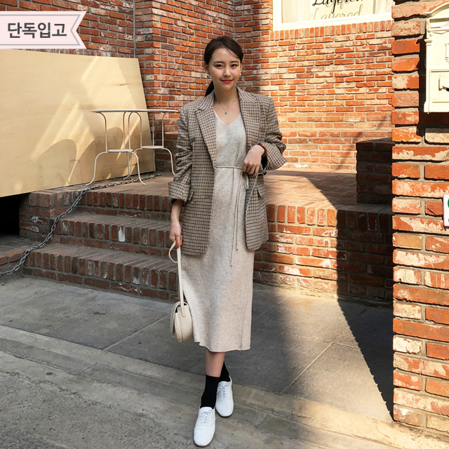 Tie-Waist Long Knit Dress