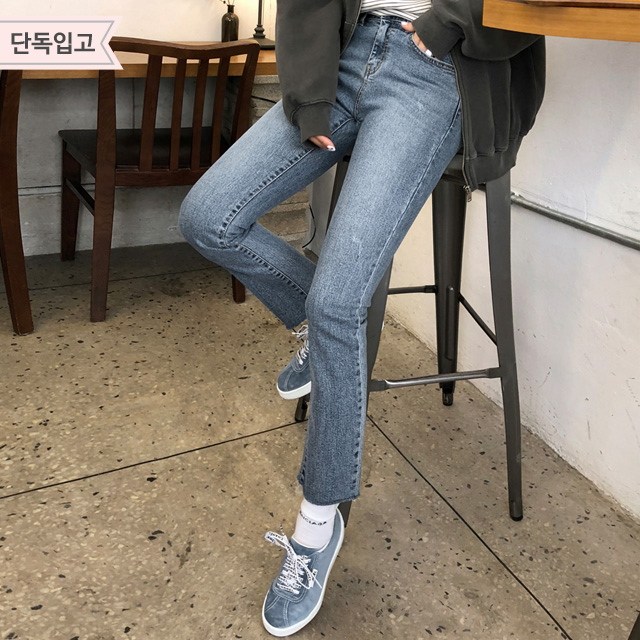 Semi-Bootcut Distressed Jeans