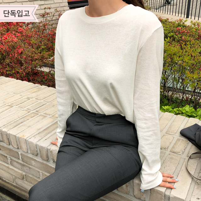 Side Slit Extended Sleeve T-Shirt