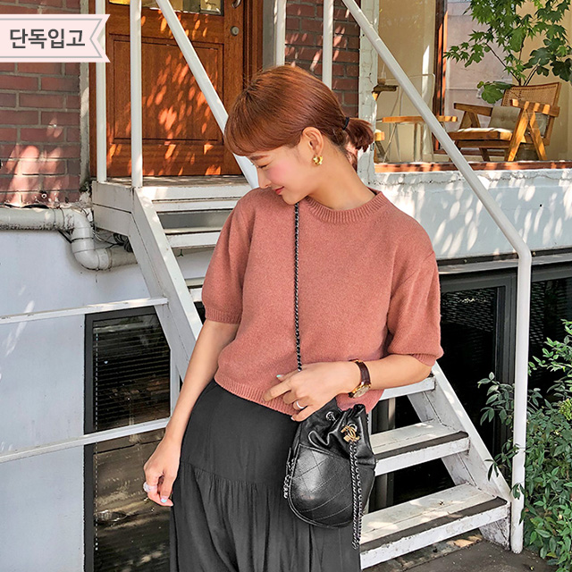 Wool-Blend Short Sleeve Knit Top