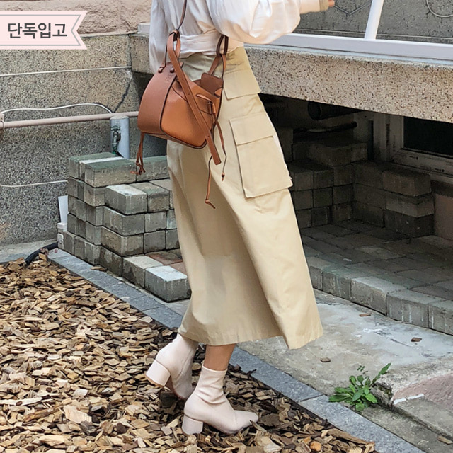 Trendy Pocket Long Skirt