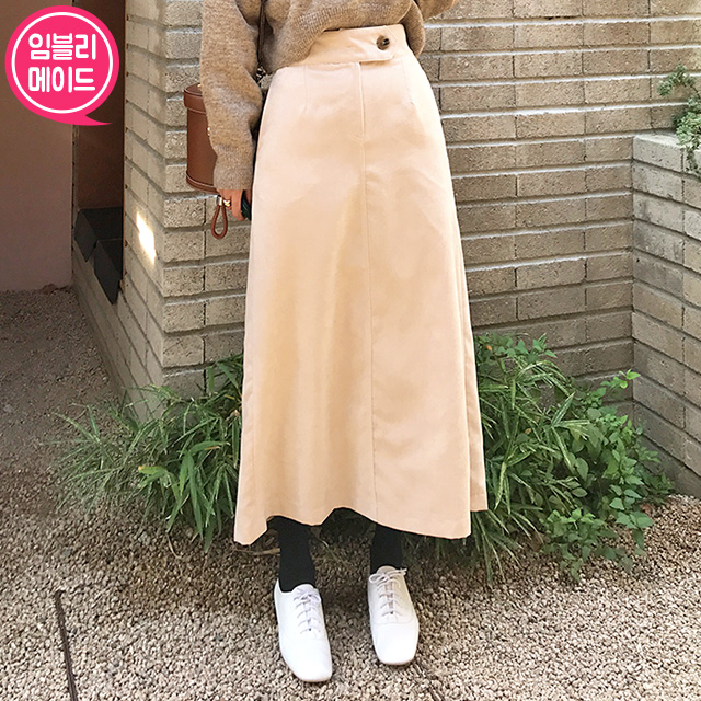 Solid Tone Flared Long Skirt