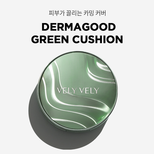 VELY VELY Dermagood Green Cushion