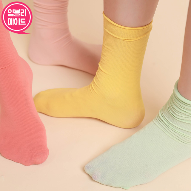 Versatile Tone Ribbed Socks