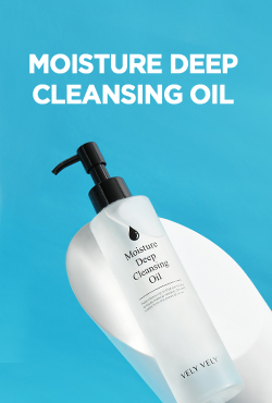 VELY VELY Moisture Deep Cleansing Oil