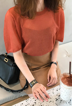 Round Neck Relaxed Fit Knit T-Shirt