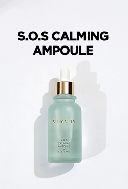 VELY VELY S.O.S Calming Ampoule