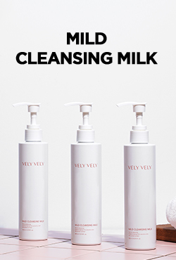 VELY VELY Mild Cleansing Milk