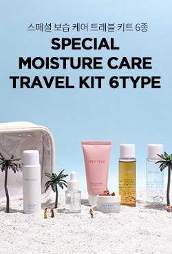 VELY VELY 6-Step Special Moisture Care Travel Kit